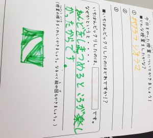 2015.9.12 半立体ジオラマ_7722