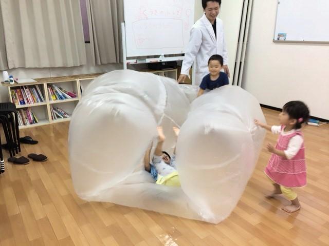 空気のふしぎ 〜エアーベット〜