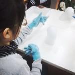 気体の実験「ドライアイス」で遊ぼう!