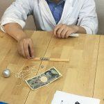 磁石で鉄砲を作ろう! 科学実験室