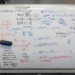 今週の学び!三平方の定理