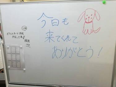 今週の学び!不定詞・相似!