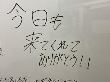 今週の学び!関数ほか