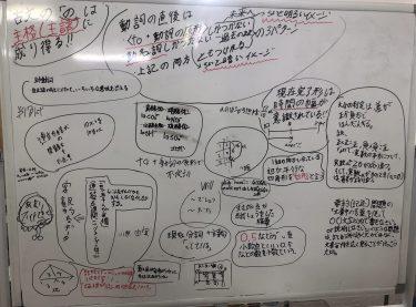 今週の学び!to不定詞/動名詞