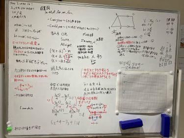 今週の学び!漢文など